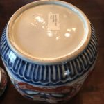 Pair Of Imari Jars With Tops Detail Purchased At Doyle Nyc